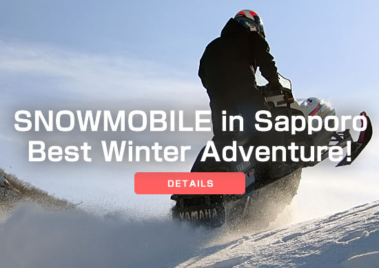 SNOWMOBILE in Sapporo Best Winter Adventure!