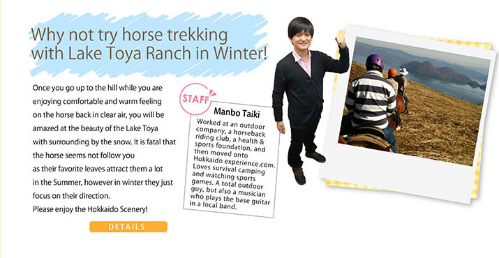 Why not try horse trekking with Lake Toya Ranch in Winter!