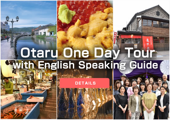 Otaru One Day Tour with English Speaking Guide
