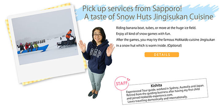 Pick up services from Sapporo! A taste of Snow Huts Jingisukan Cuisine