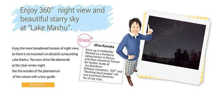 "Enjoy 360° night view and beautiful starry sky at ""Lake Mashu""."
