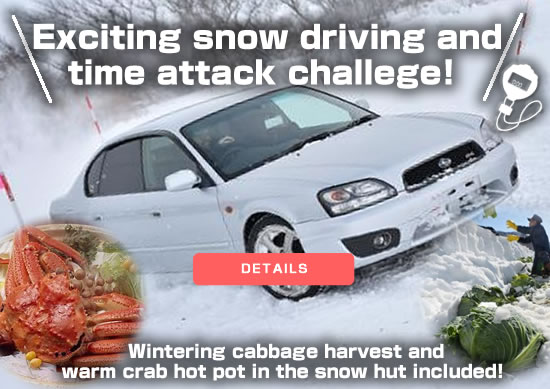 First in Japan! Driving & exhilarating time attack game in the snow! Wintering cabbage harvest and warm crab hot pot in the snow hut included!
