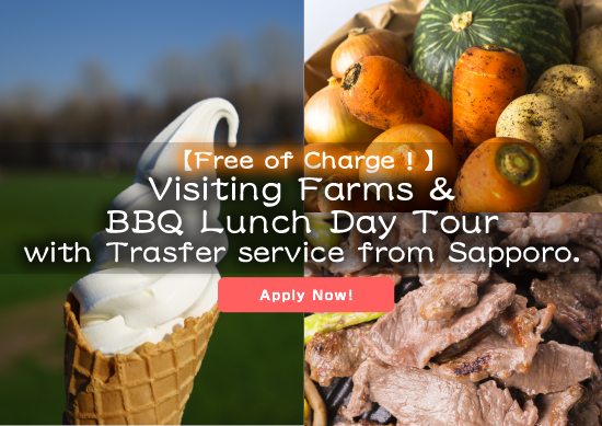 【Free of Charge!】Visiting Farms & BBQ Lunch Day Tour with Trasfer service from Sapporo.