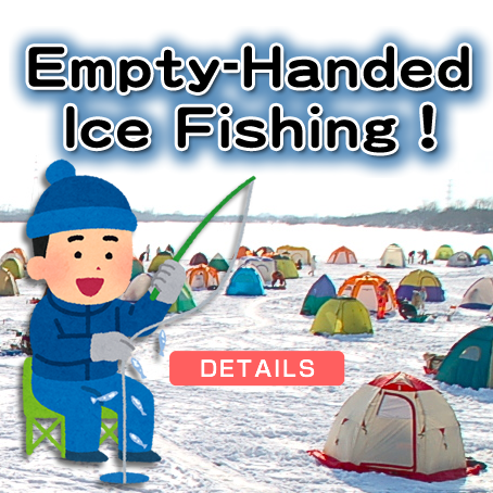 Empty-Handed Ice Fishing
