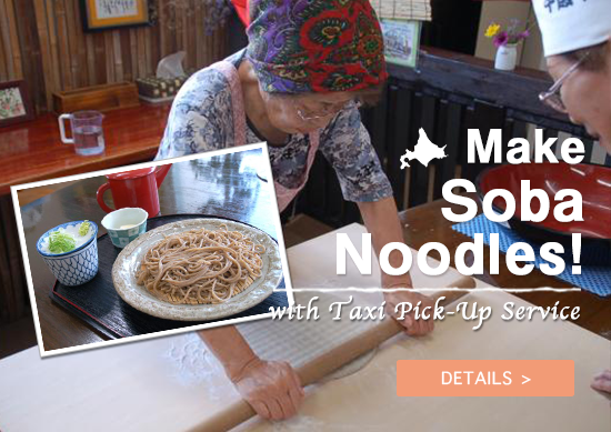 Make Soba Noodles, with Taxi Pick-Up Service