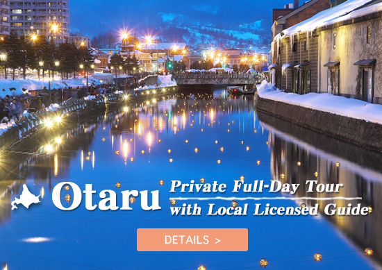 Otaru Private Full-Day Tour with Local Licensed Guide