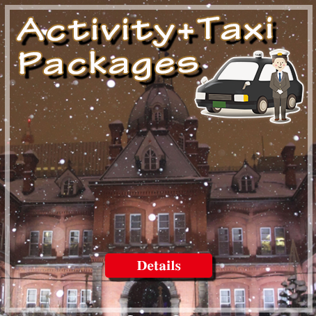 Activity + Taxi Packages
