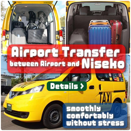 Airport Transfer between New Chitose Airport and Niseko