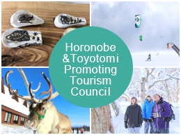 Horonobe & Toyotomi promoting tourism council