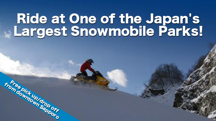 Ride at one of the Japan's Largest Snowmobile Parks in Sapporo