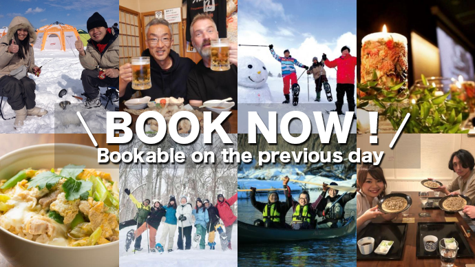 Bookable on the previous day! Book Now!