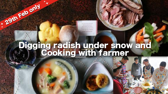 Digging radish under snow and Cooking with farmer